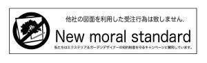 newmoralstandard